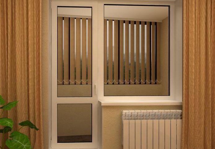 Распашная балконная дверь